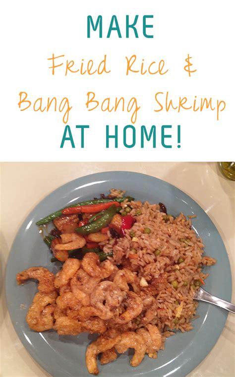 make shrimp and fried rice at home slide up