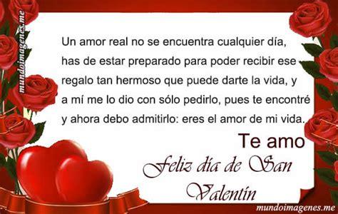De Amor Reflexiones San Valentn Tarjetas De Amor Tarjetas De | postales y tarjetas de san valentin con frases y mensajes