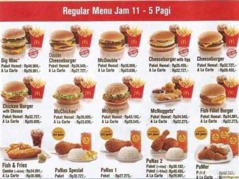 Mcd Ala Carte daftar harga menu mcd terbaru info promo mcd terbaru