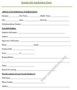 Sample job application form flickr photo sharing
