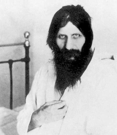 The Rasputin File file rasputin near 1914 jpg