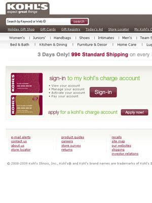 kohls credit card make payment kohls credit card