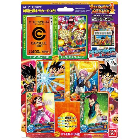 printable heroes starter set dragonball heroes galaxy mission starter set hero licence