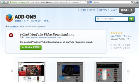 download mp3 from youtube mozilla plugin mozilla download plugin youtube videos smartdedal