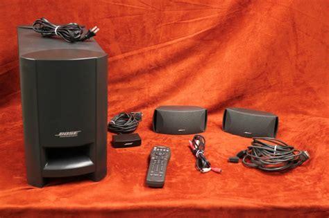 bose cinemate digital home theater speaker system good buya