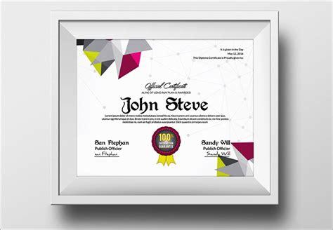 contoh design backdrop 19 contoh desain sertifikat ijazah penghargaan
