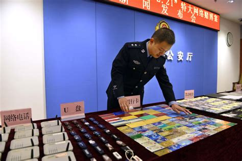 Evidence Of A Major Online Gambling Case Is Displayed At A