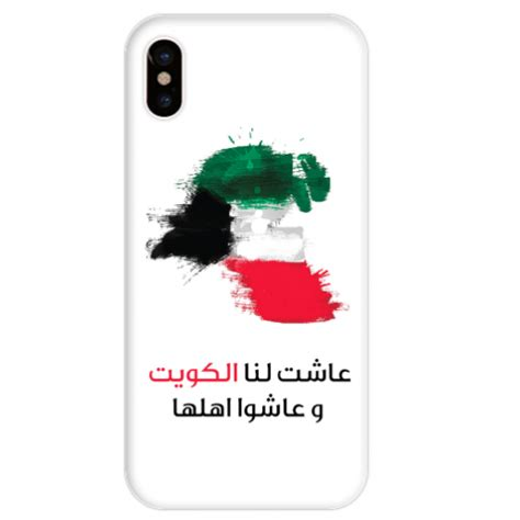 kuwait mobile buy kuwait map mobile cover delivered by berwaz