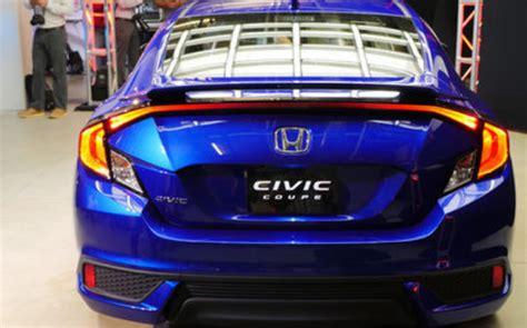 Lu Led Mobil Civic wajah sang legendaris honda civic terbaru 2016 varian 2 pintu mobilmo