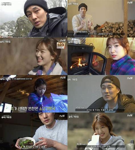 so ji sub dan park shin hye tuai respon positif reality show so ji sub park shin