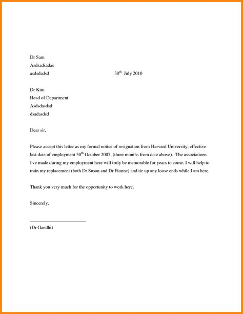 Resignation Letter Template by 10 Basic Resignation Letter Sles Dialysis
