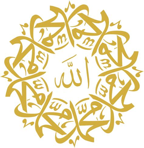 Kaligrafi Allah Muhammad 3 muhammad pbuhahp and allah calligraphy 3 by sheikh1 on