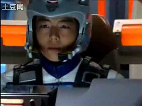 film ultraman cosmos episode terakhir ultraman cosmos 超人高斯 episode 63 youtube