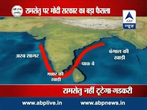nasa report on ram setu ram setu will not be broken for sethusamudram project
