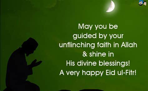 Happy eid mubarak quotes malayalam m4hsunfo