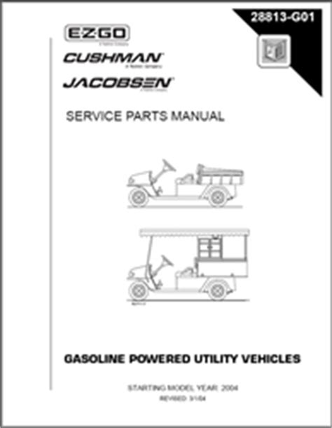 2004 2005 Service Parts Manual For Gas Mpt Resfresher And