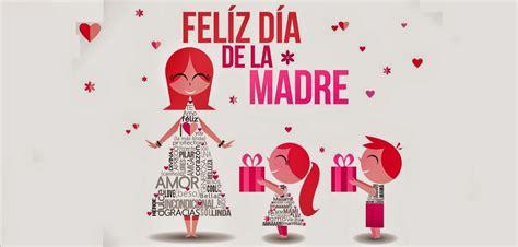 imagenes feliz dia para todas las madres banco de imagenes y fotos gratis feliz dia mama imagenes