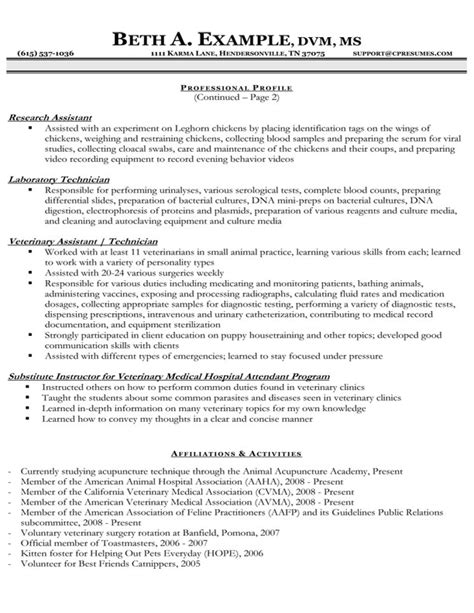 sample of receptionist resume awesome collection of dental