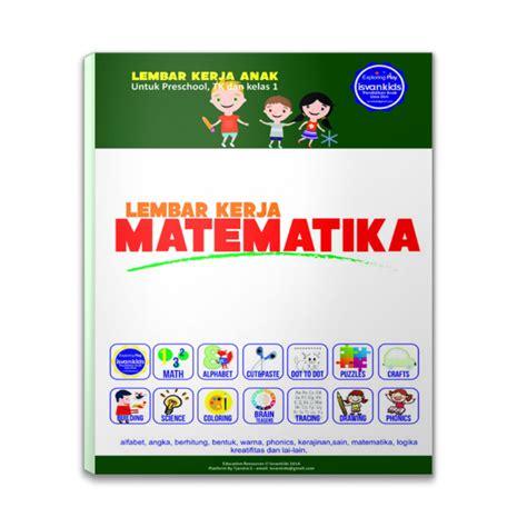Buku Anak Belajar Huruf Letterland Beyond Abc Activity Book Stickers worksheet matematika edukasi anak