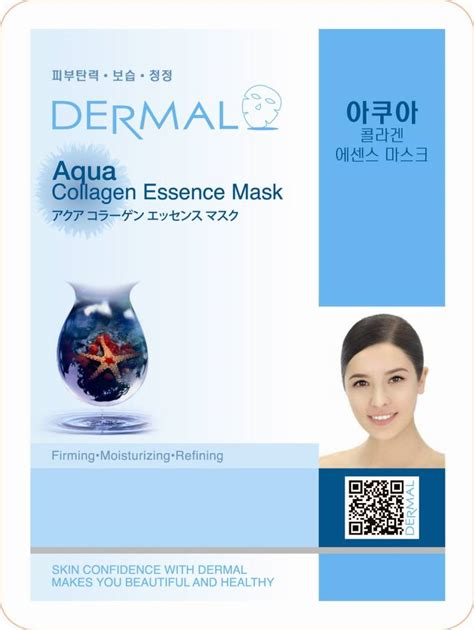 Aqua Collagen Gold Mask dermal aqua collagen essence mask dermal korea co ltd