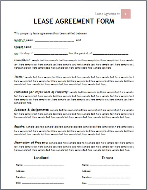 ms word lease agreement form template word document