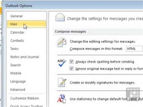 outlook 2010 tutorial tracking an emails arrival or read