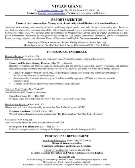 example of resume skills