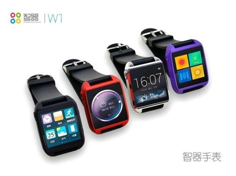 smart devices smart devices w1 smartwatch coming this month liliputing