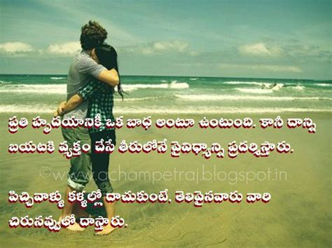 love themes telugu love quotes in hindi with translation image quotes at