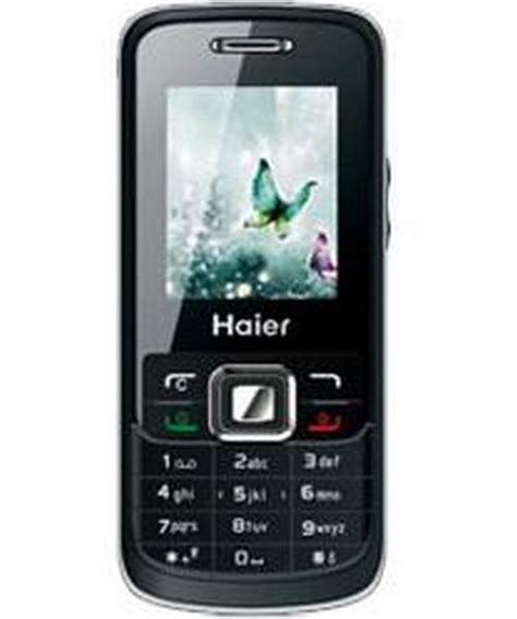 Tata Indicom Mobile Number Address Search Tata Indicom Haier B300 Mobile Phone Price In India Specifications