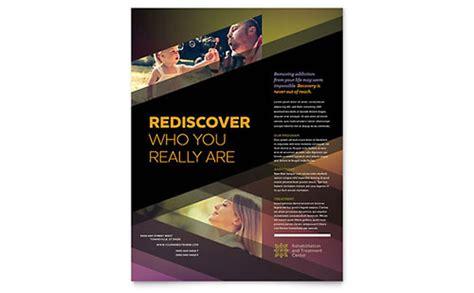 Home Design Certificate Programs medical amp health care flyers templates amp designs