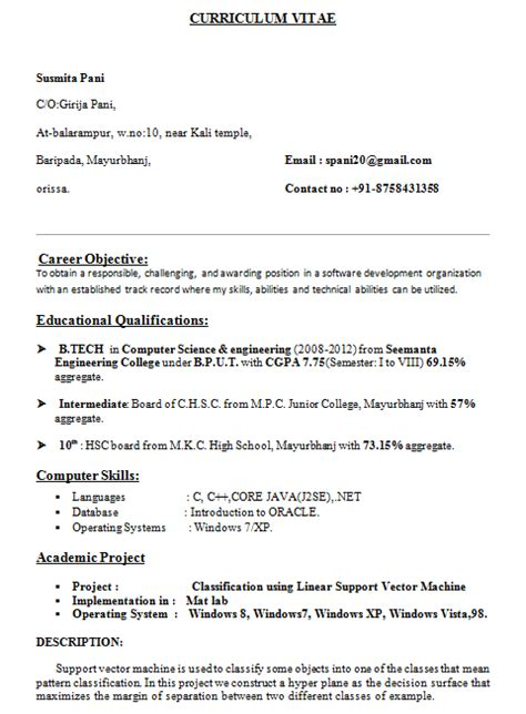 Resume Sles For B Tech Freshers Pdf resume templates