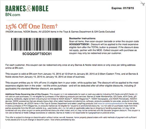 Barnes And Noble Coupon Code 2015 august 2015 barnes and noble coupon codes printable coupons