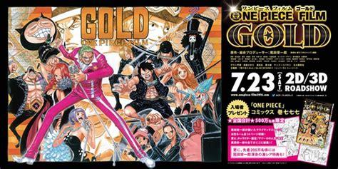 film one piece nuovo one piece film gold un nouveau visuel