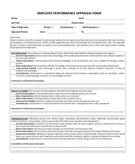 Yearly Appraisal Letter sle performance evaluation form staff evaluation