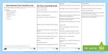 new year class assembly ks1 ks1 rosh hashanah class assembly script god forgiveness