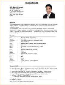 6 curriculum vitae format for application basic