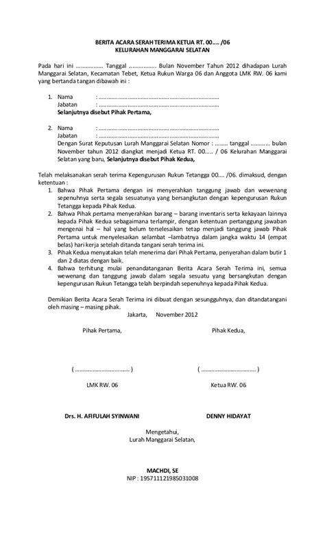 contoh surat edaran pemilihan rt 28 images surat edaran dari ketua