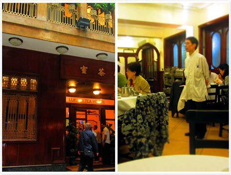hong kong tea house luk yu tea house hong kong