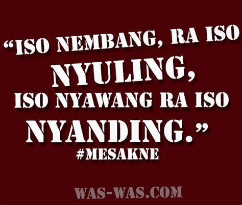 gambar kata kata lucu bahasa jawa  wascom  wascom