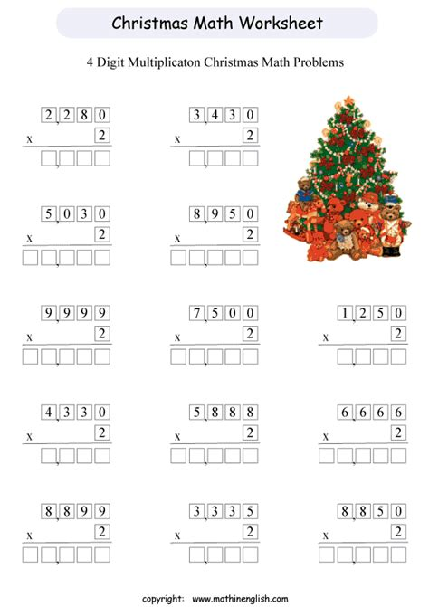 multiplication 187 christmas multiplication worksheets grade