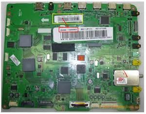 samsung 55 led tv problem it wont turn on
