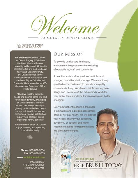 Patient Welcome Letter Dental News And Updates Molalla Dental Clinic