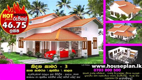 Low Cost Mba In Sri Lanka by Low Cost House Plans For Sri Lanka