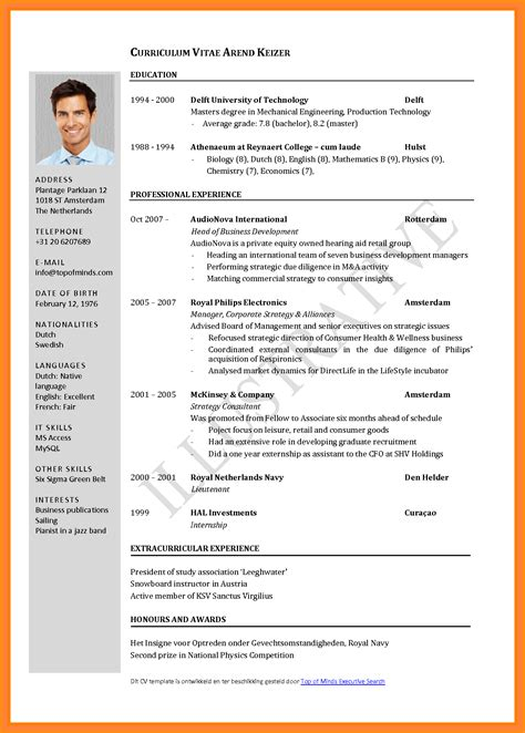 cv format download for job application pdf 4 sle cv for job application pdf musicre sumed