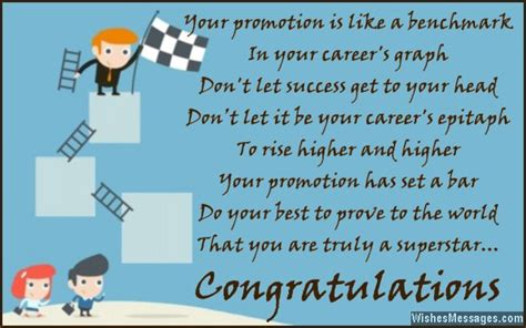 congratulations for promotion poems for promotion at work wishesmessages