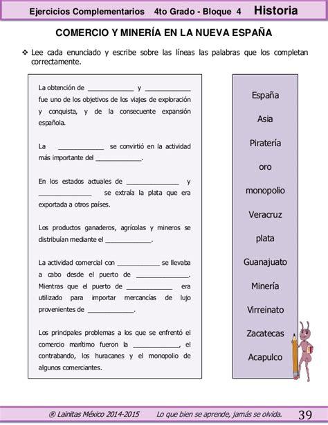 ejercicios complementarios newhairstylesformen2014 com 4to grado bloque 4 ejercicios complementarios