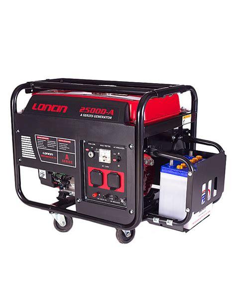 buy loncin 1 3 kw petrol gas generator lc2500da