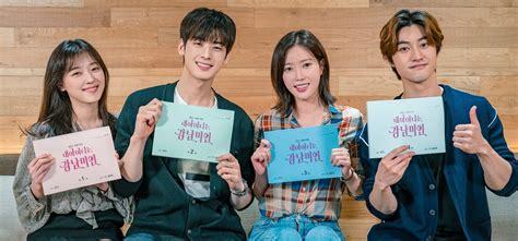 Is A Drama by My Id Is Gangnam 2018 Drama Cast Summary