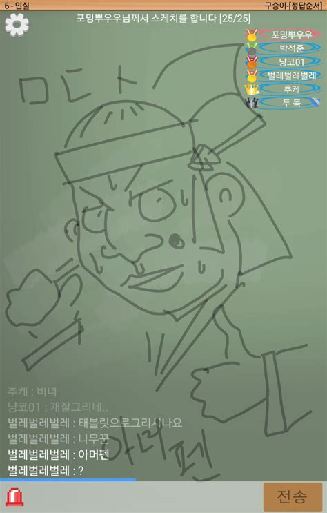 sketchbook quiz sketch quiz 我来画你来猜 taptap 发现好游戏